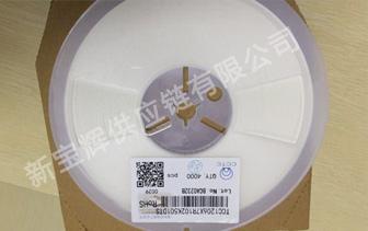 三环贴片电容(MLCC)--- X7T系列阻容降压
