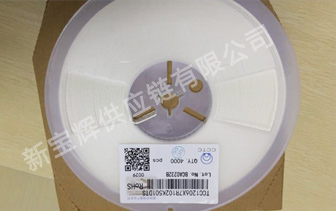 <b>三环贴片电容(MLCC)--- X7T系列阻容降压LED用</b>